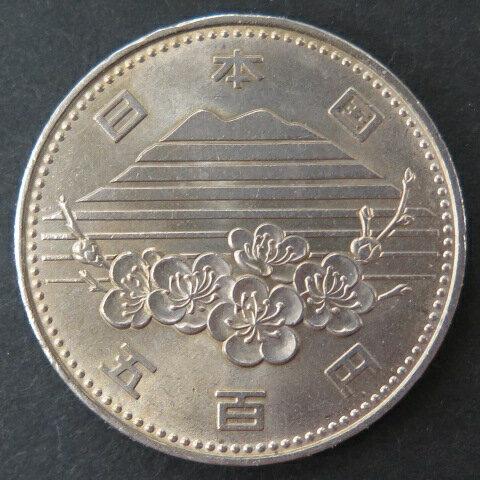 【記念硬貨】つくば科学博記念 500円白銅貨 未使用 昭和60年(1985年)つくば国際科学技術博覧会記念【記念貨幣】
