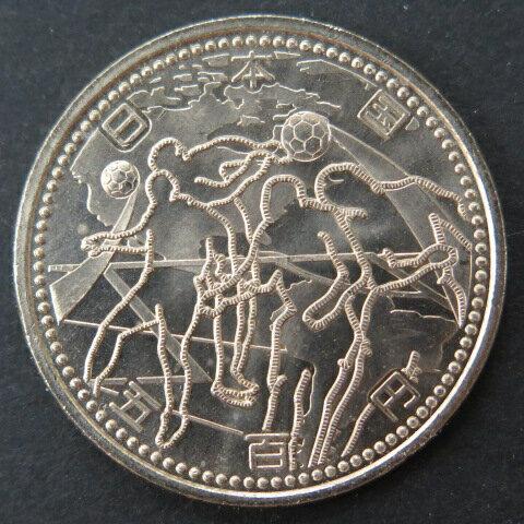 【記念硬貨】サッカーワールドカップ記念 500円硬貨B「南北アメリカ」 未使用 平成14年(2002年)FIFAワールドカップ【記念コイン】