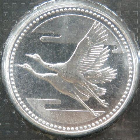 【記念硬貨】皇太子殿下御成婚記念 5000円銀貨 ブリスターパック入り 平成5年(1993年)【銀貨】