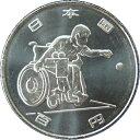 【記念貨幣】 東京パラリンピック 2020「ボッチャ」 1次 100円クラッド貨幣 平成30年(2018年)【2020東京オリンピック…