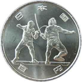 【記念貨幣】 東京オリンピック 2020「フェンシング」 1次 100円クラッド貨幣 平成30年(2018年)【未使用】