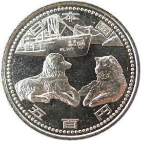 【記念硬貨】南極地域観測50周年記念 500円硬貨 平成19年(2007年) 未使用 樺太犬タロ・ジロ・宗谷【記念コイン】