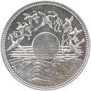 【記念硬貨】昭和天皇 御在位60年記念 10000円銀貨 ブリスターパック入り 昭和61年(1986年)【銀貨】