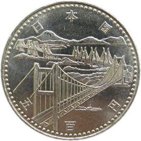 【記念硬貨】瀬戸大橋開通記念 500円白銅貨 昭和63年(1988年)【未使用】