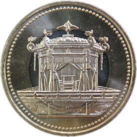【令和】天皇陛下御即位記念 500円硬貨 令和元年(2019年) 未使用【記念貨幣】