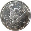 【記念硬貨】長野オリンピック記念 500円白銅貨1「スノーボード」 平成9年(1997年)長野冬季五輪