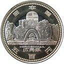 【記念硬貨】「広島県」 地方自治法施行60周年 500円バイカラークラッド貨