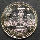 【記念硬貨】 「石川県」 地方自治法施行60周年 500円バイカラークラッド貨 【キリコ祭り】