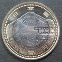 【記念硬貨】 「静岡県」 地方自治法施行60周年 500円バイカラークラッド貨 【富士山】