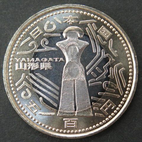 【記念硬貨】 「山形県」 地方自治法施行60周年 500円バイカラークラッド貨 【縄文の女神】