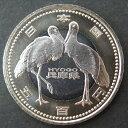 【記念硬貨】「兵庫県」 地方自治法施行60周年 500円バイカラークラッド貨