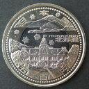 【記念硬貨】 「北海道」 地方自治法施行60周年 500円バイカラークラッド貨