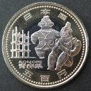 【記念硬貨】「青森県」 地方自治法施行60周年 500円バイカラークラッド貨