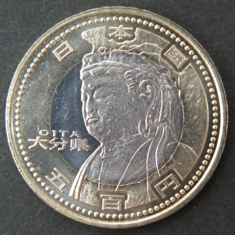 【記念硬貨】「大分県」 地方自治法施行60周年 500円バイカラークラッド貨