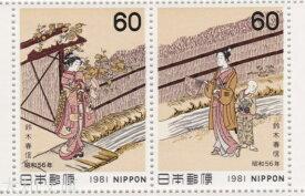 【記念切手】 昭和56年 切手趣味週間 「見立夕顔」記念切手シート(1981年発行)【鈴木春信】