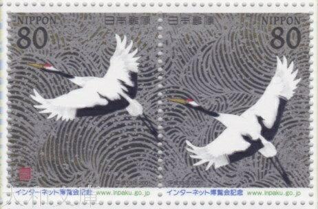 【記念切手】 インターネット博覧会記念 80円 記念切手シート(2001年発行)【平成13年】