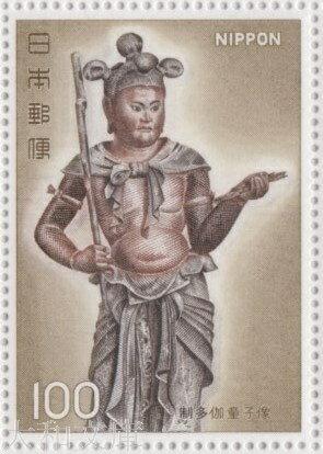 【記念切手】 第2次国宝シリーズ 第4集B「制多伽童子像」 記念切手シート 昭和52年(1977年)発行【切手シート】