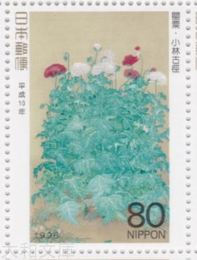 【記念切手】 平成10年 切手趣味週間 「罌粟(ケシ)」 記念切手シート(1998年発行)【切手シート】