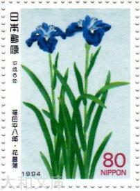 【記念切手】切手趣味週間 「花菖蒲(福田平八郎)」1994年 (平成6年)【切手シート】