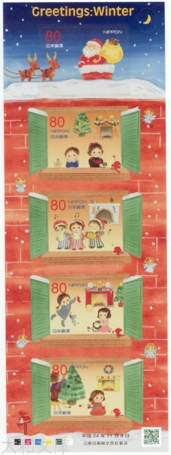 【シール切手】平成24年 冬のグリーティング 80円 シール式切手シート 【記念切手】