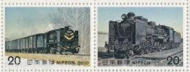 【記念切手】 SLシリーズ 第4集「9600型・C51型」 記念切手シート 昭和50年(1975年)発行【切手シート】