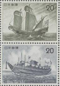 【記念切手】 「御朱印船・天地丸」 船シリーズ 第2集 記念切手シート 昭和50年(1975年)発行【切手シート】