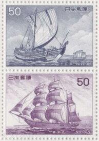 【記念切手】 「千石船・昌平丸」 船シリーズ 第3集 記念切手シート 昭和51年(1976年)発行【切手シート】