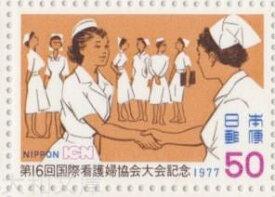 【記念切手】第16回 国際看護婦協会大会記念 記念切手シート 昭和52年(1977年)発行【切手シート】
