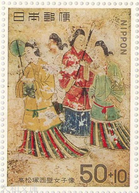 【記念切手】 高松塚古墳 保存募金 「西壁女子像」50円 記念切手シート 昭和48年(1973年)