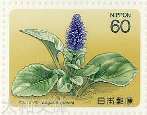 【記念切手】 高山植物シリーズ 第1集B「ウルップソウ」 記念切手シート 昭和60年(1985年)発行【切手シート】
