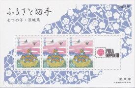 【小型シート】 茨城県 ふるさと切手「七つの子」小型シート 平成3年(1991年)発行【ふるさと切手】