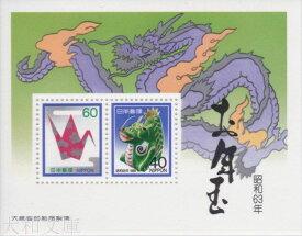 【年賀切手】 昭和63年用 年賀切手 小型シート(倉敷はりこ)1988年発行 【お年玉 小型シート】