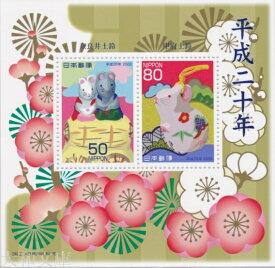 【年賀切手】 平成20年用 年賀切手 小型シート(ねずみ)2008年発行 【お年玉 小型シート】