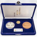 【純金】天皇皇后両陛下御訪米記念金・銀・銅メダルセット造幣局検定マーク入り昭和50年ケース入り【金銀銅メダル】