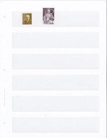 【ボストーク】 ボストークアルバム ストック・リーフ「6段」 10枚入り【リーフ】