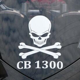 バイクエンブレム2枚セット バイクステッカー バイク名 メーカー名 ステッカー バイクかっこいい おしゃれ 煽り防止 なかなか無い スーツケース おすすめステッカー カスタムステッカー スカル スカルステッカー 悪 悪ステッカー 贈り物 プレゼント
