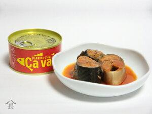 国産サバのパプリカチリソース味