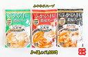 『気仙沼産の ふかひれスープ』 3つ選んで 1000円ふかひれ スープ ギフト スープセット フカヒレスープ セット レトル…