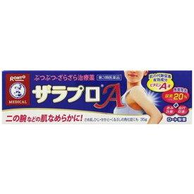 【第3類医薬品】ロート製薬(ROHTO) メンソレータム ザラプロA (35g)