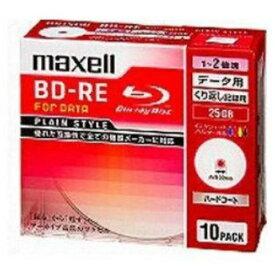 日立マクセル BLU-RAY DISC BE25PPLWPA.10S