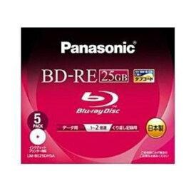 パナソニック BLU-RAY DISC LM-BE25DH5A