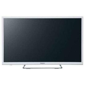 【ポイント10倍!】パナソニック TH-32ES500-W VIERA(ビエラ) 32V型地上・BS・110度CSデジタルハイビジョンLED液晶テレビ ホワイト
