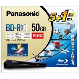 パナソニック LM-BR50W6S 録画用 BD-R DL 1-2倍速 50GB 5+1枚