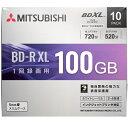 三菱ケミカルメディア VBR520YP10D1 録画用BD-RXL(片面3層)インクジェットプリンタ対応ワイドレーベル ケース付き10…