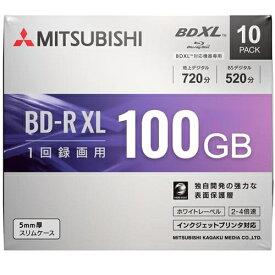【ポイント10倍!】三菱ケミカルメディア VBR520YP10D1 録画用BD-RXL(片面3層)インクジェットプリンタ対応ワイドレーベル ケース付き10枚パック