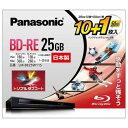 【ポイント10倍!】パナソニック LM-BE25W11S BD-RE 1-2倍速 25GB 10枚+1枚 50GB