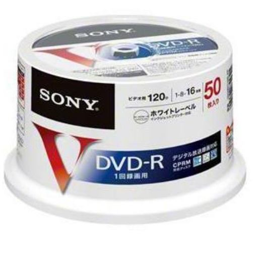 録画用DVD-R 4.7GB 【1-16倍速 50枚パック /インクジェットプリンター対応】