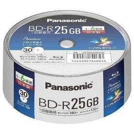 パナソニック LM-BRS25MP30 6倍速対応BD-R 25GB 30枚パック ブルーレイディスク