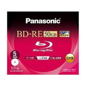 パナソニック BLU-RAY DISC LM-BE50DH5A