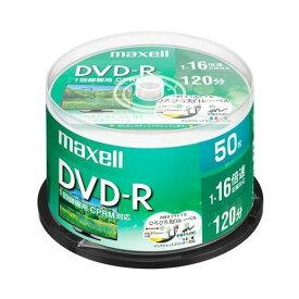 【ポイント10倍!4月9日(木)20:00〜】マクセル(Maxell) DRD120WPE50SP 録画用DVD-R ひろびろ美白レーベルディスク 1-16倍 4.7GB 50枚 スピンドルケース
